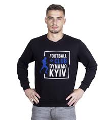 the official dynamo kyiv online shop