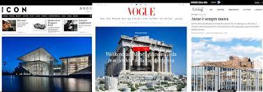 Athens City Breaks Guide by Italian Media Make A For Athens City Gtp Headlines