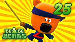 25 Bes by Be Be Bears Ep 25 Ninja Kids Cartoon Show 2017 Kedoo Animation