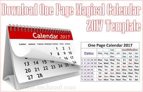 download one page magical calendar 2017 template education