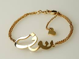 bracelet with name images Arabic name bracelet handmade personalized bracelet in jpg
