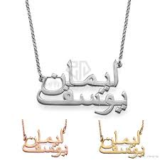 customized nameplate necklace wholesale stainless steel necklace birthday gift personal delicate