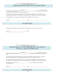 Occupational Health And Safety Resume Examples by Safe Working Procedures Template Contegri Com