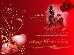 valentine s happy valentines day happy valentines day