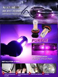 lexus pursuits visa apply amazon com purple 12v high power 7 5w h11 h8 cob led bulbs for