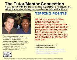 tutor mentor institute llc february 2013