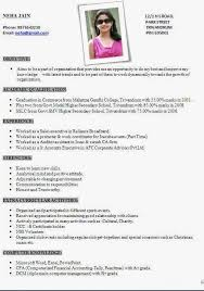 Word 2010 Resume Template Sample Sales Objective Resume Format Word 2010 Resume Format For