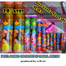 firecrackers for sale fireworks bangladesh for sale