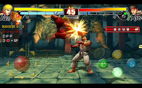 fighter apk fighter iv apk and data free androidspakistan