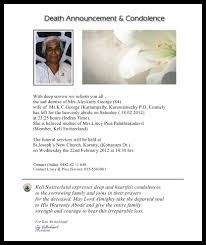 Funeral Invitation Sample We Deeply Regret To Announce The Death Of Mr