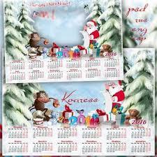 2016 template desk calendar psd winter design can insert 4