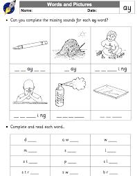 ai ay worksheets free worksheets library download and print