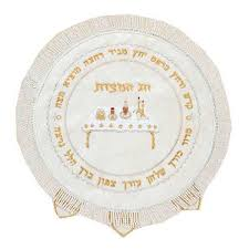 matzah covers matzah covers matzoh cover mcb295 pesach sets judaica embroidery