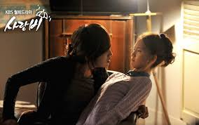 film drama korea pure love love rain korean drama asianwiki