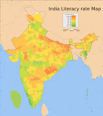 India Political Map 14 Important Maps Of India Physical And Political Map Best Of