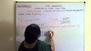 vedic mathematics multiplication by uradhva tiryak sutra a general