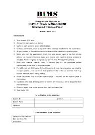 sample questions for pgdscm 2016 module 1
