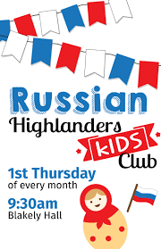 russian highlanders kids club issaquah highlands