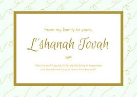 mint green gold rosh hashanah greeting card templates