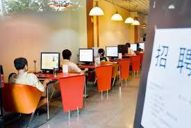 design house business plan internet cafe business plan 2016 house design ideas plans cmerge