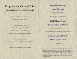 13 25th wedding anniversary program template images vow renewal