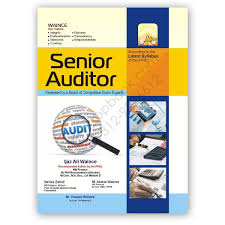 auditing product categories cbpbook pakistan u0027s largest