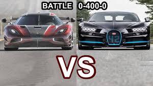 koenigsegg bugatti 2018 koenigsegg agera rs vs 2018 bugatti chiron world u0027s fastest