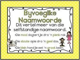 93 best quintin skool images on pinterest afrikaans language