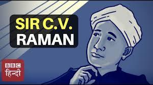 is cv who is cv raman