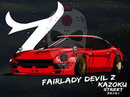 devil z artstation nissan fairlady devil z kazoku street