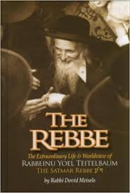 the rebbe book in buy the rebbe book online at low prices in india the
