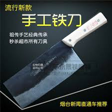 4971 best spicey kitchen knives for cooking images on pinterest
