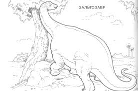 dinosaurs coloring pages 13 dinosaurs kids printables coloring