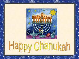 chanukah days what does chanukah chanukah or hanukkah is the hebrew term for