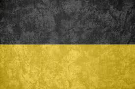Austro Hungarian Flag Austrian Empire Grunge Flag 1804 1867 By Undevicesimus On