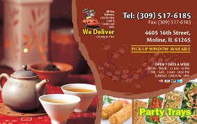 china cafe dine in u0026 carry out moline il 61265