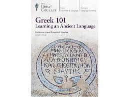 most useful greek phrases audio 101 languages greek 101 learning ancient greek with homer and the new testament