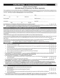 2005 2006 board of governors fee waiver application 49 california