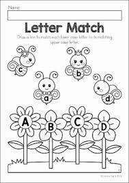 spring preschool worksheets u0026 activities lower case letters the