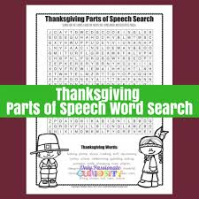 thanksgiving word search only curiosity