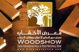 German Woodworking Machinery Manufacturers Association by Dubai Woodshow Renews 5 Year Partnership With European Federation