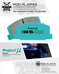 lexus forum for sale sale blow out project mu ns400 front and rear pads package deal