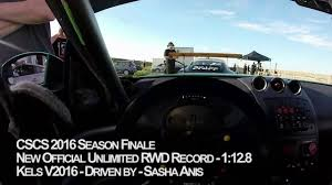 Nissan 350z Gearbox - sequential gearbox 350z cscs time attack youtube