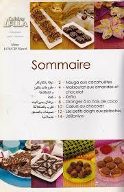 cuisine sans cuisson la cuisine algérienne cuisine lella gateaux sans cuisson مطبخ