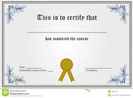 certificate template royalty free stock photo image 19016725