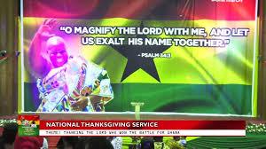 npp national thanksgiving service nana addo dankwa akufo addo