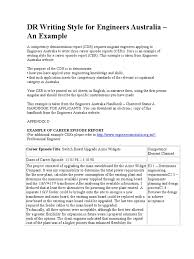 example cer engineer specification technical standard
