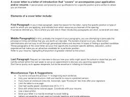 100 cover letter referred by friend exemplification essay