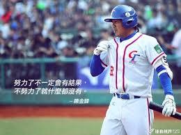 baseball photo album 419 best baseball images on baseball album photos and