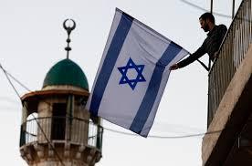 Flag Of Jerusalem In Tense Eastern Jerusalem Arabs And Jews Hunker Down Jewish